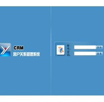 最新版企业管理系统-CRM