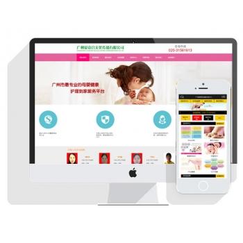 广州月嫂公司网站,家政公司网站源码下载