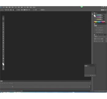Adobe Photoshop CS6破解版下载,PS绿色版下载