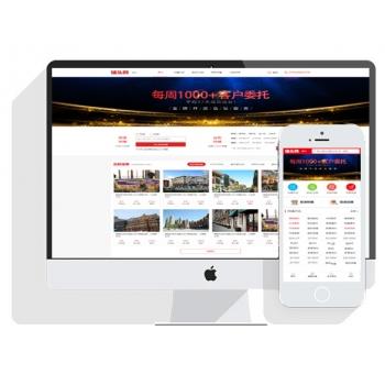 房地产网站html手机加PC站html+css独家设计