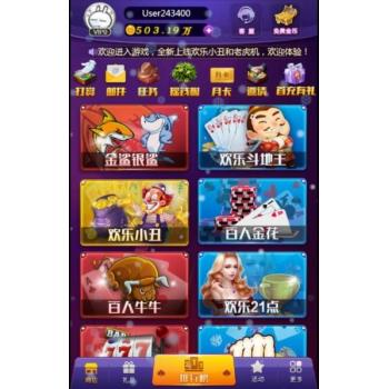 H5电玩城棋牌源码,21点,牛牛,扎金花金,鲨银鲨PK带安装说明