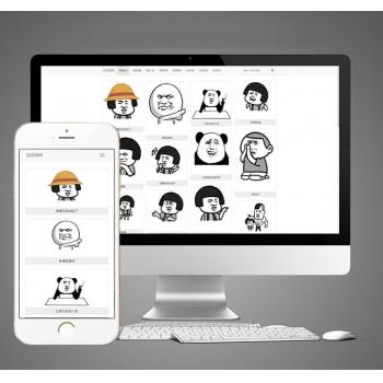 表情包生成源码,在线制作表情包,表情包搜索网站