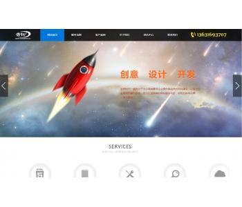 企业建站服务网站打包销售