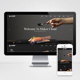食品西餐奶茶披萨餐饮企业网站带手机端织梦模板源码