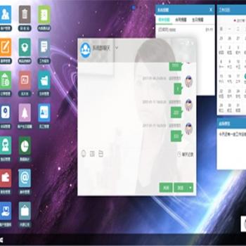 今客crm解密商业破解版已去除限制,crm客户关系管理系统电脑手机