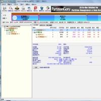PartitionGuru+4.9.3_x64数据恢复软件,PartitionGuru绿色版,PartitionGuru破解版