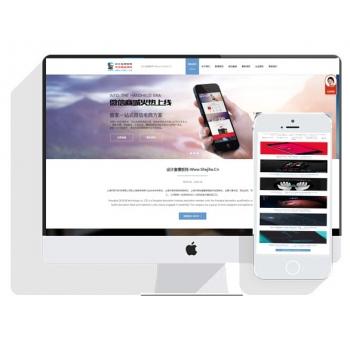高端HTML5响应式自适应企业通用类织梦模板