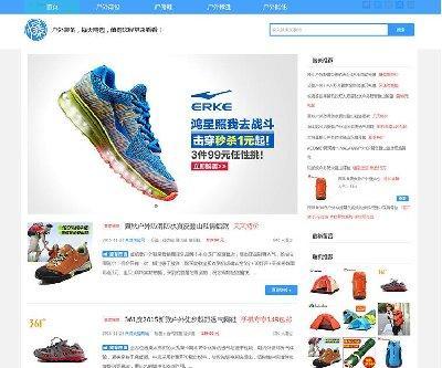 帝国cms淘宝客导购类网站源码HTML5自适应手机源码