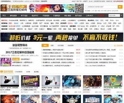 帝国cms7.2内核 精仿王者视频网 王者荣耀视频源码网站 手机WAP版