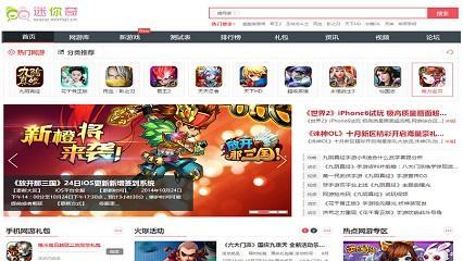 当乐网手机游戏第一站整站源码下载帝国cms内核