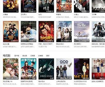 雷风影视CMS V3.9.1 电影视频网站源码