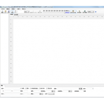 巨龙自动切片软件(带注册机)可以快速生成HTML+css