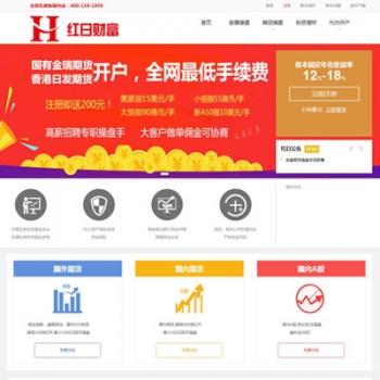 红鹰财富―期货配资网站|股票操盘软件|投资理财|专业在线配资理财平台