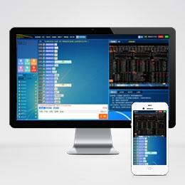 财经直播程序源码,金融直播网站,金融直播系统,期货股票直播平台