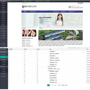 云建站自动建站系统源码,DIY自助建站源码,在线建站系统,含代理各种续费功能