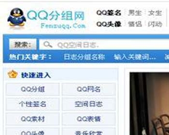 蓝色经典QQ资源网商业版模板 大气完整 【dedecms 5.7】