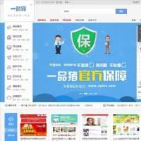 仿互站网源码T5友价内核PC+社区+博客+手机+整站数据 全新运营【新