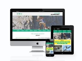 教育培训行业企业通用网站织梦模板(带手机端)