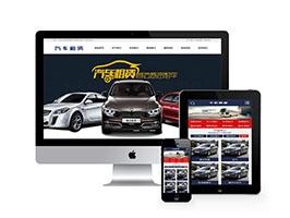 汽车租赁服务类网站织梦模板(带手机移动端)
