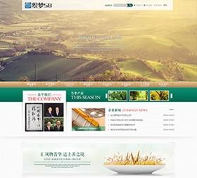 织梦绿色高端农业园林类行业整站模板