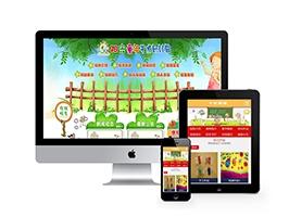 绿色幼儿园学校培训班网站织梦模板(带手机端)