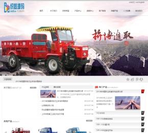大气织梦机械类企业网站模板