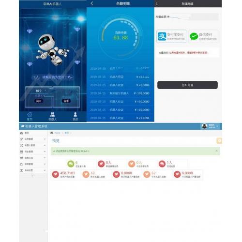Thinkphp内核AI机器人自动刷广告流量AI区块链投资源码+接入码支付+可打包app+安装教程