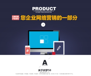 织梦HTML5高端时尚大气宽屏企业网站模板