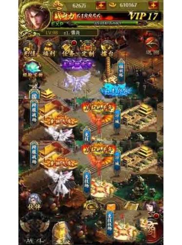 传奇H5游戏最新版源码,H5传奇游戏源码下载,附带微信支付+元宝交易