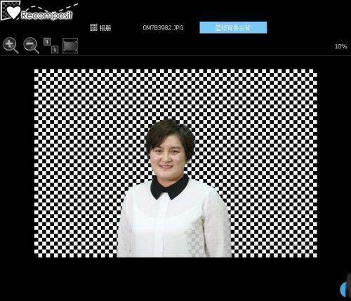 一键蓝绿背景抠图软件Stepok Recomposit Pro5.70中文破解版