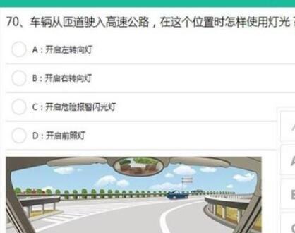 驾考在线答题系统网站源码Thinkphp3.2 PC+手机版驾考宝典多题库