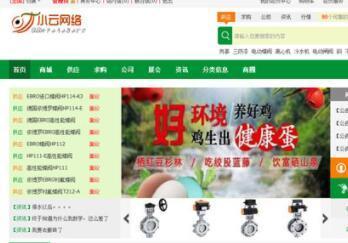 最新某农业水果西瓜苹果农资B2b电子商务平台DESTOON6.0内核系统源码整站完美版