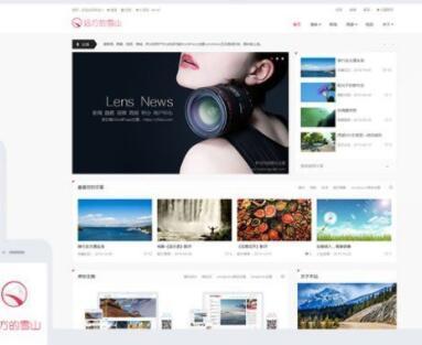 WordPress主题 LensNews2.2多功能新闻积分商城主题