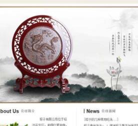 简雅餐饮茶叶食品类企业通用网站织梦整站模板 织梦5.7内核
