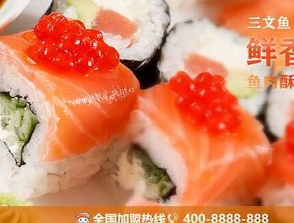 寿司料理餐饮管理企业织梦dedecms模板(带手机端)+PC+移动端+利于SEO优化